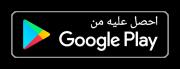 ar_badge_web_generic